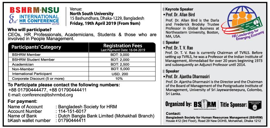 BSHRM-NSU 8th International HR Conference-2019